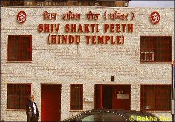 Shiva Shakti Peeth, NY